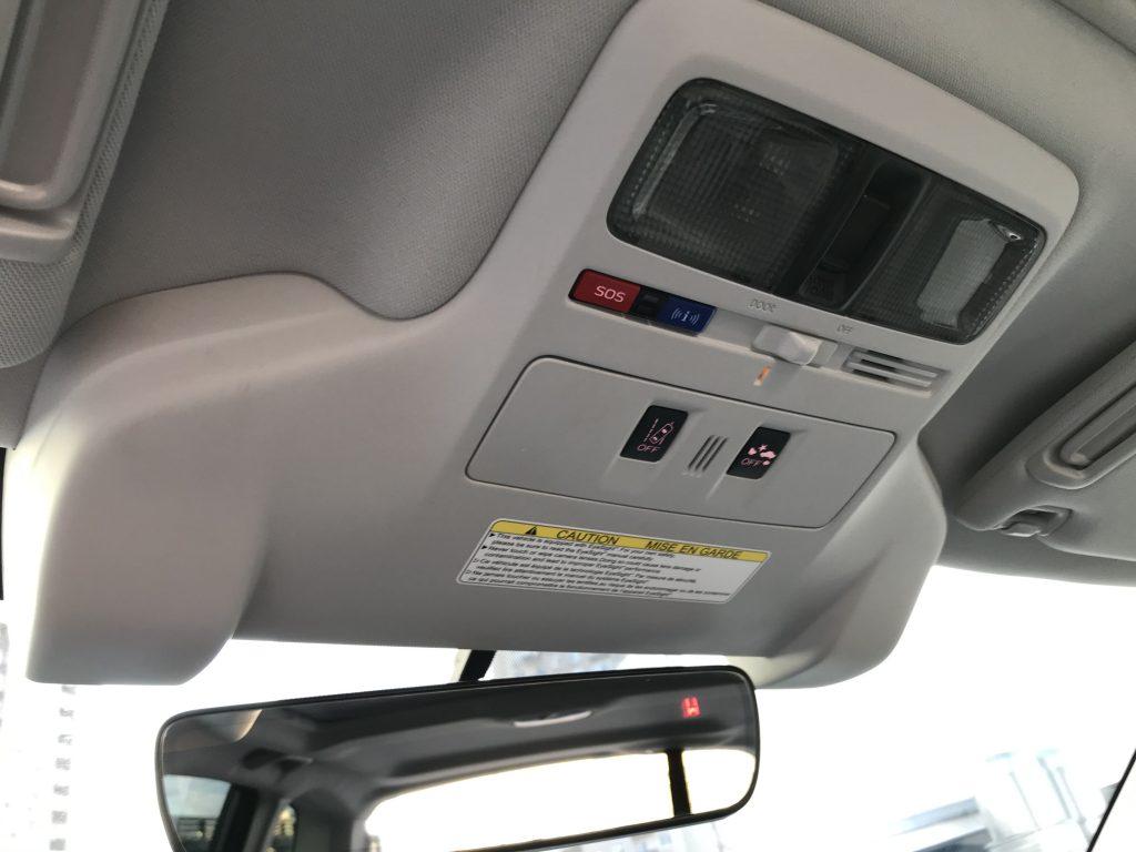 Autoprofix. Subaru Forester. Консоль управления люком.
